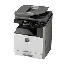 夏普(SHARP)2008UC A3彩色激光复印机 打印/复印/扫描 主机+输稿器+工作台