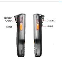 优博讯(UROVO)i6100s 手持采集终端PDA数据采集器CE系统盘点机 一维+WIFI+蓝牙
