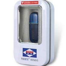 爱宝(Aibao)V6 服装管理软件 增强版 带加密狗 蓝色