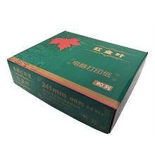红金叶(Redgoidieaf)241-5c/2 打印纸 1000张/箱 彩色 单包价