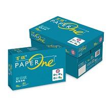 绿百旺(PaperOne)B4 70g 复印纸 高速流畅 500张/包 4包/箱 绿色