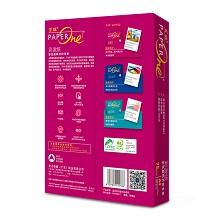红百旺(PaperOne)A4 75g 复印纸 彩色数码打印专用 500张/包 8包/箱 红色