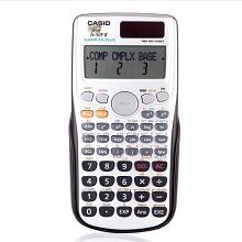 卡西欧(CASIO)FX-50FII 工程编辑函数计算器