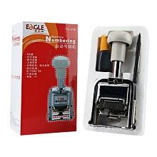 益而高(Eagle)EG-076 6位号码机 银灰色