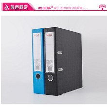 益而高(Eagle)9300B/1 3英寸(即7.5cm)F4文件夹附分类纸 颜色随机