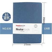 博文(bowen)630 B5 商务软皮面笔记本  简约记事本 随身小本子日记本 蓝色