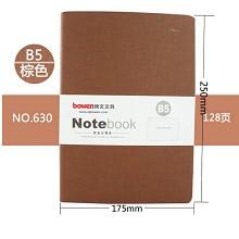 博文(bowen)630 B5 商务软皮面笔记本 简约记事本 随身小本子日记本 棕色
