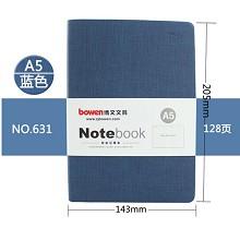博文(bowen)631 A5 商务软皮面笔记本  简约记事本 随身小本子日记本 蓝色