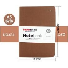 博文(bowen)631 A5 商务软皮面笔记本  简约记事本 随身小本子日记本 棕色