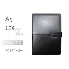 博文(bowen)25167 彩边笔记本 学生创意日记本皮面商务办公手账本PU记事本  A5灰黑色