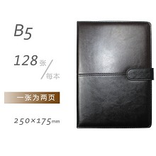 博文(bowen)18167 彩边笔记本 学生创意日记本皮面商务办公手账本PU记事本 B5 棕黑色