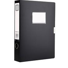 齐心 HC-75黑 档案盒