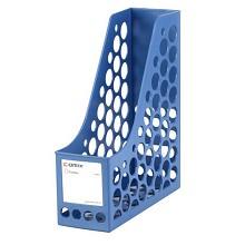 齐心 B2116-X蓝 文件栏