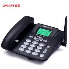 中诺(CHINO-E)C265 电信插卡无线电话机移动座机固话 颜色随机