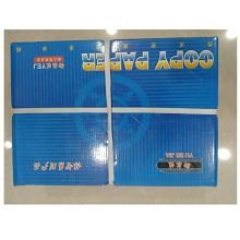 林智 A5 70g 复印纸 8包/箱