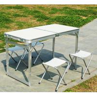 恒阔(HUNKLE) 户外便携简易铝合金折叠桌椅 折叠桌+4个马扎凳子 白色