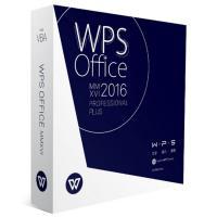金山 wps office 2016专业增强版办公软件 三年质保