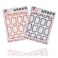 卓联(ZHUOLIAN)ZL108 自粘性手写标签 16只/张 10张/本 20小包装 颜色备注
