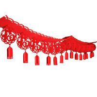 世尧家居 3MLS 新年装饰福字拉旗挂饰 福字春节拉花款 3米 共21个福字