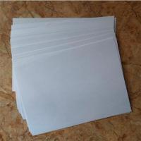 HOOPOE 幸运鸟 高白 一体机复印纸 8k 复印纸