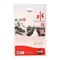晨光(M&G)APYMW268 4K水粉纸感悟生活20页