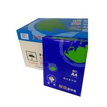 国华(GUOHUA)A4 80g 精选复印纸 500张/包 10包/箱 整箱价