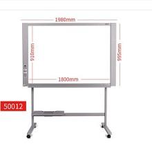 得力(deli)50012 电子白板 1980*995mm 灰色