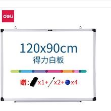 得力(deli)7868B 白板 双面磁性可擦挂式2000*1000mm 单块 白色