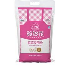 西瑞 驼铃花家庭专用粉10kg