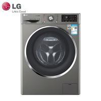 LG WD-VH451F7Y 蒸汽大容量全自动滚筒洗衣机 9公斤
