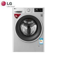 LG WD-BH451D5H 洗烘一體機變頻直驅智能洗衣機 銀色 9KG