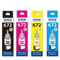 爱普生(EPSON)T672 原装墨仓式整套墨水 适用于L360/L310/L1300/L380-5