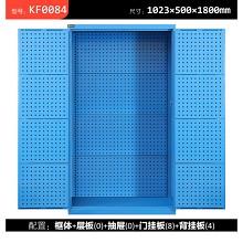 科瑞尼(keruini)JF0084 加厚双开门铁皮储物柜