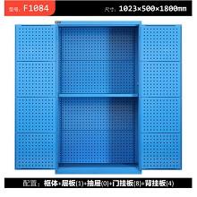 科瑞尼(keruini)JF1084 加厚双开门铁皮储物柜