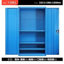 科瑞尼(keruini)JF3002 加厚双开门铁皮储物柜