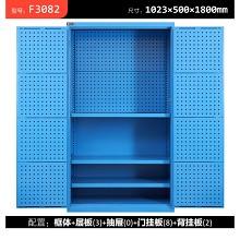 科瑞尼(keruini)3082 加厚双开门铁皮储物柜