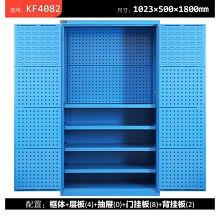 科瑞尼(keruini)4082 加厚双开门铁皮储物柜