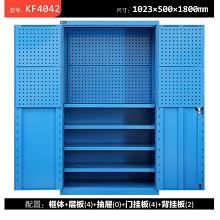 科瑞尼(keruini)4042 加厚双开门铁皮储物柜