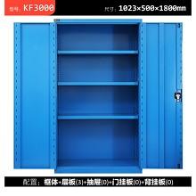 科瑞尼(keruini)3000 加厚双开门铁皮储物柜