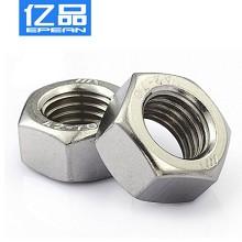 亿品(EPEAN)DIN934-304不锈钢六角螺母  螺栓螺丝帽  M14 (1支)  单支价