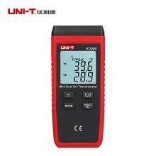 优利德(UNI-T)UT320D热电偶温度计双通道接触式测温仪数显电子表面点温计