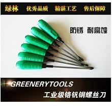绿林(GREENER)L0118 鲁东系列橡塑柄螺丝刀 十字一字螺丝批起子改锥 6*100