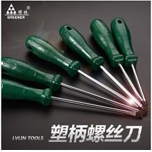 绿林(GREENER)61040 塑柄螺丝刀 一字十字螺丝批改锥起子磁性工具 6x100mm