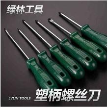 绿林(GREENER)工具 一字/十字塑柄螺丝刀 6寸带磁性改锥起子61040 φ6x150 十字