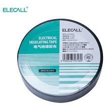 伊莱科(ELECALL)ET050001K 电工胶布 绝缘耐高低温PVC防水超粘耐磨