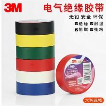 3M 1500 电工胶带PVC绝缘胶布电气无铅电器布胶带 其它电工附件