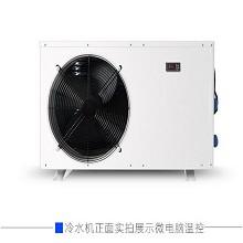 NUT 户外箱式水产养殖恒温机鱼池制冷机 1匹单冷