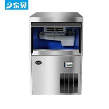 东贝(Donper)IKX55 商用全自动方冰制作机