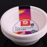 双鱼 DF-P704 5寸一次性可降解纸碗 350ml 10个装 一次性用品