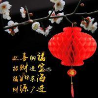 京兰 30型优质大红色纸灯笼 直径25厘米 200个装